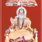 Sri Devanayakacharya Swamijiko yogadan