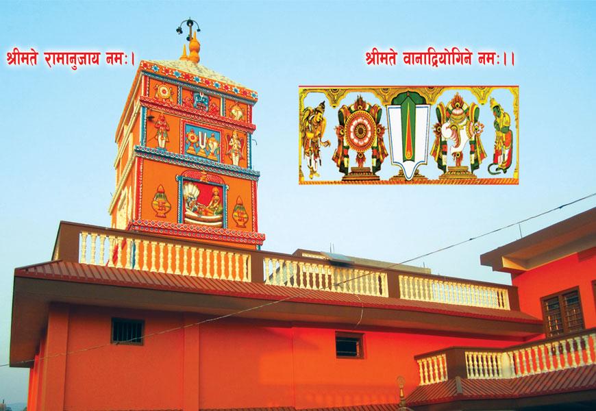Dharmashala