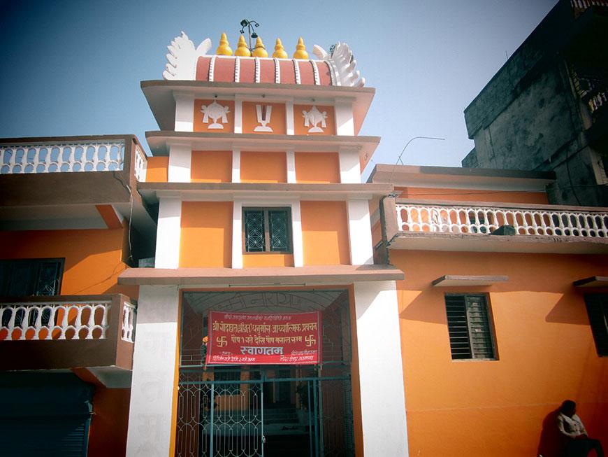 Shri Shes Laxmi Narayan Mandir